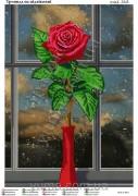 Схема вышивки бисером на атласе Роза на окне