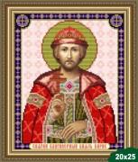 Схема вышивки бисером на габардине Святой князь Борис