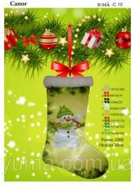 Схема новогоднего сапожка для вышивки бисером или нитками