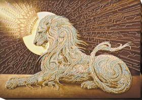Набор для вышивки бисером на холсте Аслан, , 546.00грн., АВ-582, Абрис Арт, Сказочные персонажи
