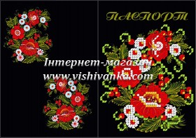 Схема для вышивки бисером на атласе Обложка для паспорта, , 43.00грн., БН-100 атлас, Вишиванка, Обложки на паспорта