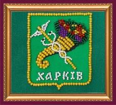 Набор для вышивки бисером магнит Герб Харькова Абрис Арт АМА-181