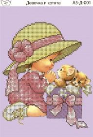 Схема для вышивки бисером на габардине Девочка и котята Acorns А5-Д-001 - 30.00грн.