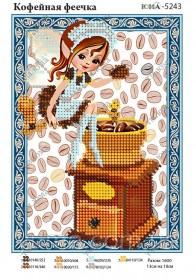 Схема вышивки бисером на атласе Кофейная феечка