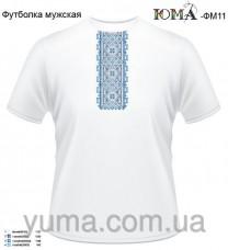 Мужская футболка для вышивки бисером ФМ-11 РАЗМЕР XL Юма ФМ-11 РАЗМЕР XL