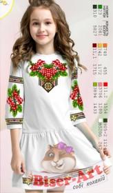 Заготовка детского платья на белом льне Biser-Art СД114 - 380.00грн.
