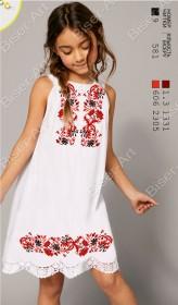 Заготовка детского платья для вышивки бисером Biser-Art Bis1754 - 320.00грн.