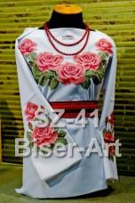 Заготовка для вышивки бисером Сорочка женская Biser-Art Сорочка жіноча SZ-41 (льон)