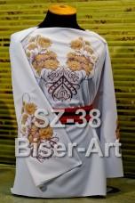 Заготовка для вышивки бисером Сорочка женская Biser-Art Сорочка жіноча SZ-38 (габардин)