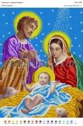 Рисунок на габардине для вышивки бисером Святая родина
