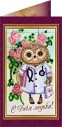 Набор - открытка С Днём Медика 2