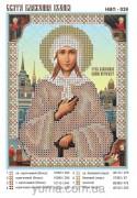 Схема вышивки бисером на атласе Св. Ксения (Оксана)