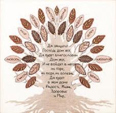 Набор для вышивки крестом Дерево благословлений Чарiвна мить (Чаривна мить) М-378