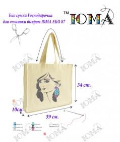 Эко сумка для вышивки бисером Хозяюшка 87