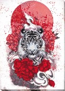 Набор для вышивки бисером Бай-ху (Белый тигр)