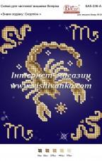 Схема для вышивки бисером на атласе Знаки зодіаку: Скорпіон