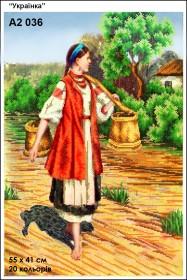 Схема вышивки бисером на атласе Украинка Кольорова А2-036_Атлас - 170.00грн.