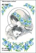 Схема вышивки бисером на габардине Милосердная любовь