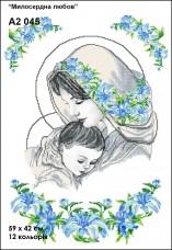 Схема вышивки бисером на атласе Милосердная любовь  Кольорова А2-045_Атлас