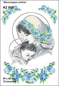 Схема вышивки бисером на габардине Милосердная любовь  Кольорова А2-045 - 150.00грн.
