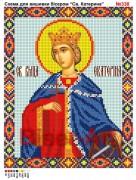 Схема вышивки бисером на габардине Св. Катерина