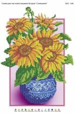 Рисунок на габардине для вышивки бисером Соняшники Вишиванка А3-046