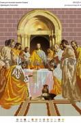 Схема для вышивки бисером на атласе Двенадцять Апостолів