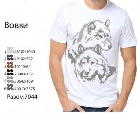 Мужская футболка для вышивки бисером Вовки Юма ФМ-19 - 184.00грн.