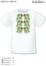 Детская футболка для вышивки бисером Юма ФДМ 4