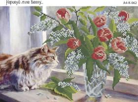 Схема для вышивки бисером на габардине Нарисуй мне весну