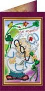Набор - открытка С Днём Медика