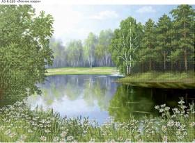 Схема для вышивки бисером на габардине Лесное озеро, , 70.00грн., А3-К-269, Acorns, Пейзажи и натюрморты