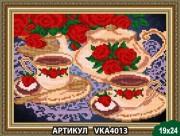 Рисунок на ткани для вышивки бисером Чайный сервиз