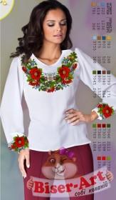 Заготовка вышиванки Женской сорочки на белом габардине Biser-Art SZ1 - 320.00грн.