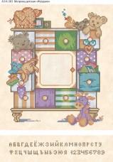 Схема для вышивки бисером на габардине Метрика детская Игрушки Acorns А3-К-383