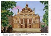 Схема вышивки бисером на атласе Львовская опера