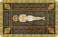 Набор для вышивки бисером Плащаница Христа Спасителя
