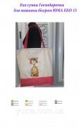 Эко сумка для вышивки бисером Мальвина 15