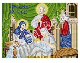 Схема вышивки бисером на габардине Різдво Богородиці, , 70.00грн., АР-3-010, Эдельвейс, Иконы 30*45 см