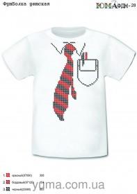 Детская футболка для вышивки бисером РАЗМЕР М Юма ФДМ 28 РАЗМЕР М - 138.00грн.