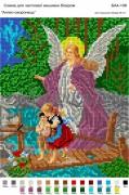 Рисунок на габардине для вышивки бисером Ангел охоронець