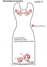 Заготовка платья для вышивки бисером ПЛ18 Юма ЮМА-ПЛ18 - 400.00грн.
