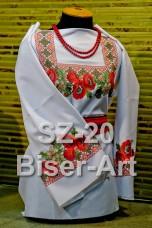 Заготовка для вышивки бисером Сорочка женская Biser-Art Сорочка жіноча SZ-20 (габардин)