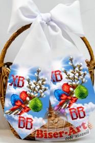 Пасхальнаый бант для вышивки бисером  Biser-Art В24016 - 50.00грн.