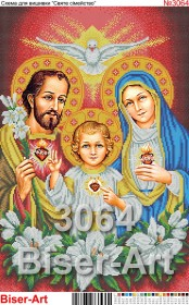 Схема вышивки бисером на габардине Святе сімейство, , 108.00грн., 40х60-3064, Biser-Art, Рисунки на ткани для вышивки икон А2 (Схемы для вышивки бисером)