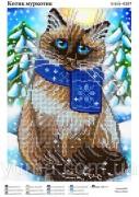 Схема вышивки бисером на атласе Котик Мурчик