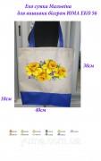 Эко сумка для вышивки бисером Мальвина 56