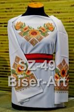 Заготовка для вышивки бисером Сорочка женская Biser-Art Сорочка жіноча SZ-49 (льон)