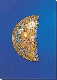 Набор для вышивки бисером Каданс-2 Абрис Арт АВ-774 - 250.00грн.