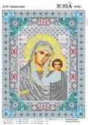 Схема вышивки бисером на атласе Б М Казанская